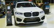 Diện kiến BMW X4M Competition 2020 mạnh 503 mã lực, giá 8 tỷ đồng