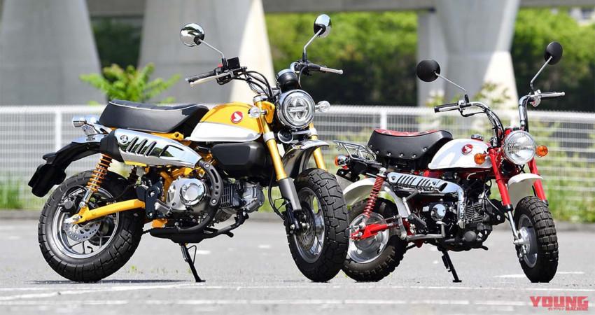 Honda Monkey 125 được trang bị thêm phanh ABS, giá từ 3.930 USD