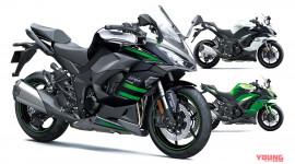 Kawasaki Ninja 1000SX 2020 giá từ 13.800 USD