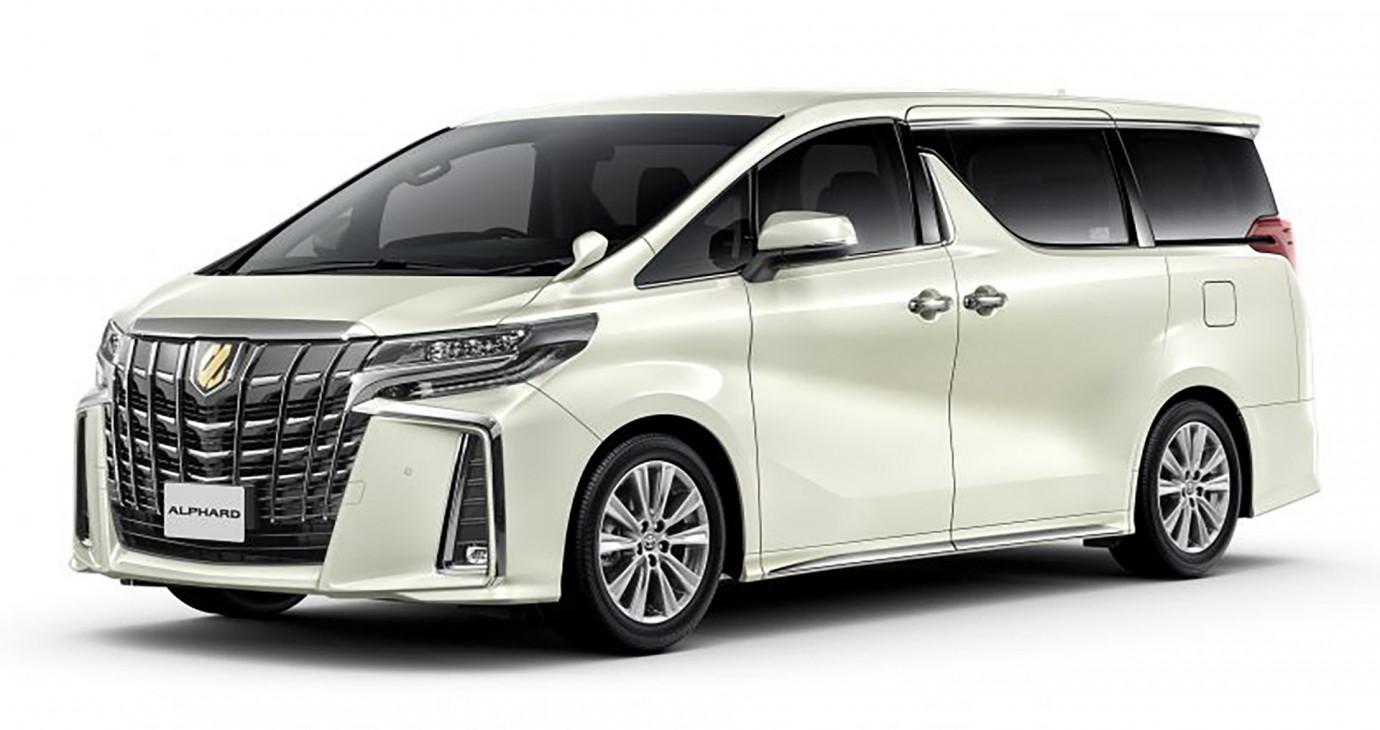 Toyota Alphard có thêm phiên bản đặc biệt phục vụ khách đại gia