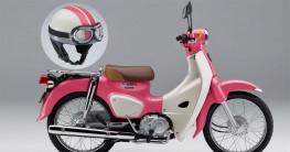 """Honda Super Cub """"Weather Child Edition"""" chỉ có 2.000 xe toàn thế giới"""