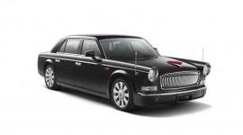 Xe Trung Quốc có giá gần triệu đô
