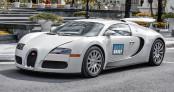Bugatti Veyron là siêu xe có giá tính PTB cao nhất Việt Nam