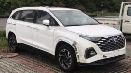 Hyundai Custo - MPV 7 chỗ hoàn toàn mới lần đầu lộ diện