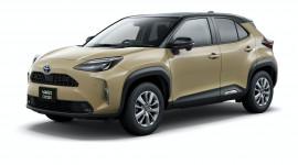Toyota Yaris Cross 2021 ra mắt, giá từ 17.000 USD