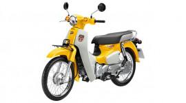Honda Super Cub 2020 ra mắt, giá 1.500 USD