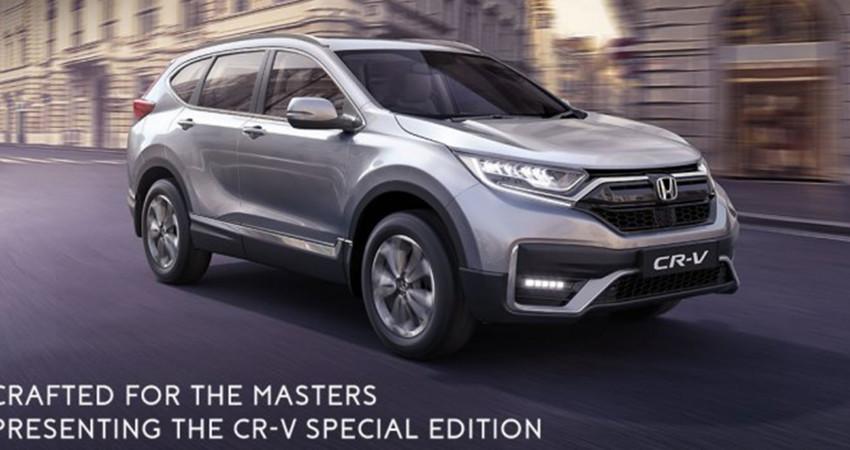 Honda CR-V Special Edition ra mắt, giá 39.960 USD