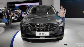 Cận cảnh Hyundai Tucson 2022 bản Trung Quốc với màn hình 'siêu khủng'