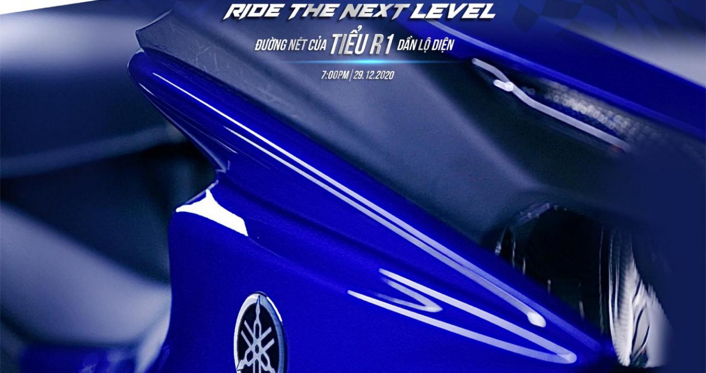 Yamaha Exciter 155 mới sắp ra mắt?