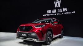Cận cảnh Toyota Crown phiên bản SUV tại triển lãm Thượng Hải 2021