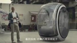 Hover – Xe không bánh của tương lai