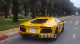 Lamborghini Aventador chính thức về Việt Nam