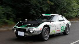 Toyota lên kế hoạch sản xuất xe thể thao chạy điện