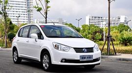 Nissan Trung Quốc trình làng xe 9.400 USD