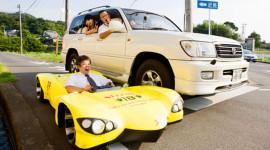Kỷ lục Guinness xe thấp nhất thế giới