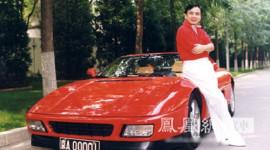Thú chơi xe của tài phiệt Bắc Kinh