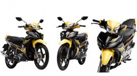 Yamaha Việt Nam giới thiệu Jupiter hoàn toàn mới