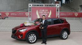 Mazda CX-5 giành giải Xe của năm tại Nhật Bản