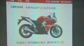 Honda chuẩn bị trình làng CBR300R