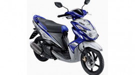 Yamaha chuẩn bị trình làng xe tay ga 125cc mới