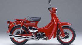 """Honda giới thiệu xe Cub 50cc """"của độc"""""""